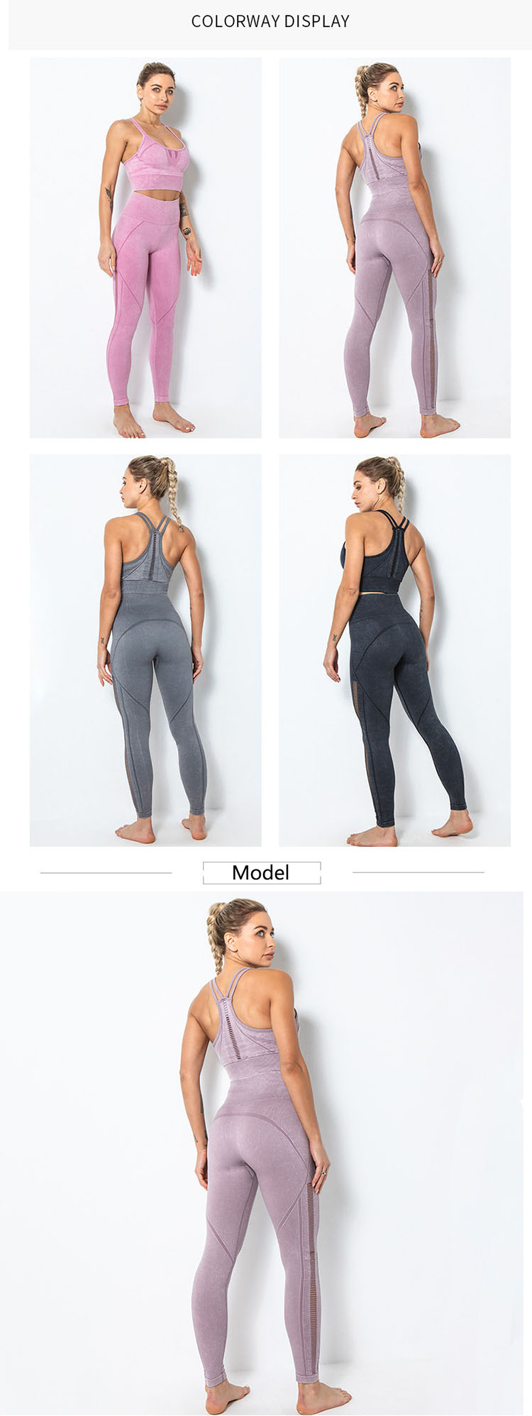 Leggings without front rise seam best reflects the technological advantage