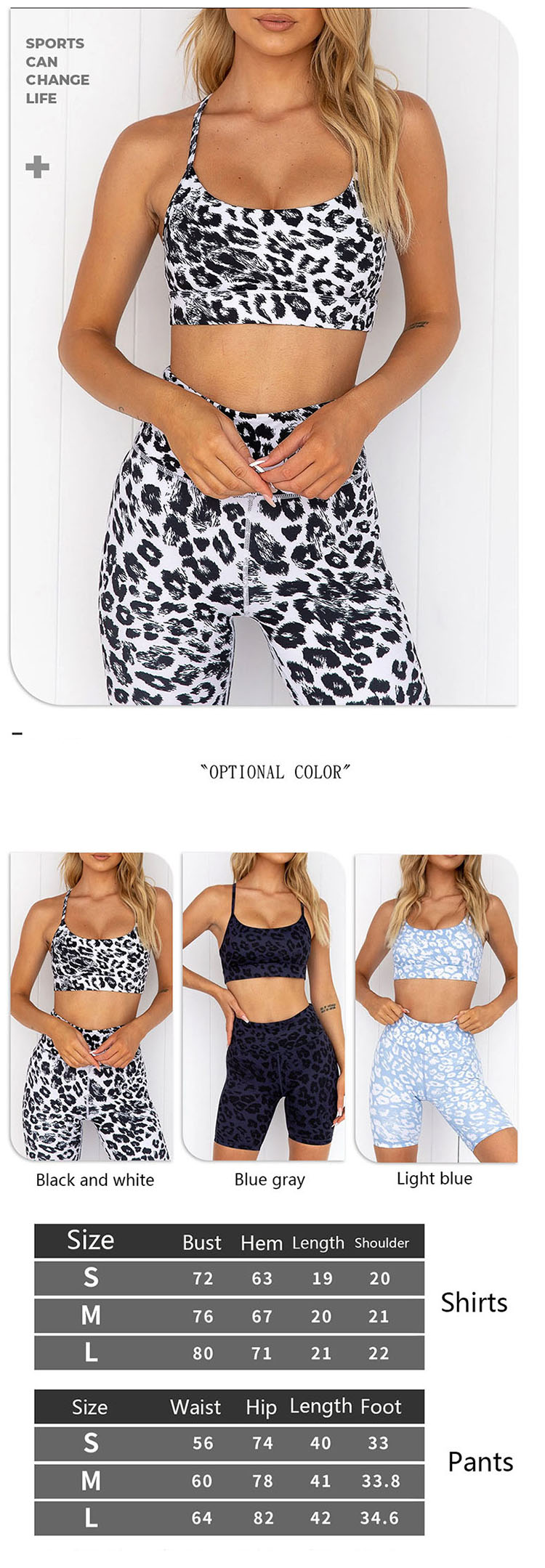 Leopard yoga pants is used to simplify the shape