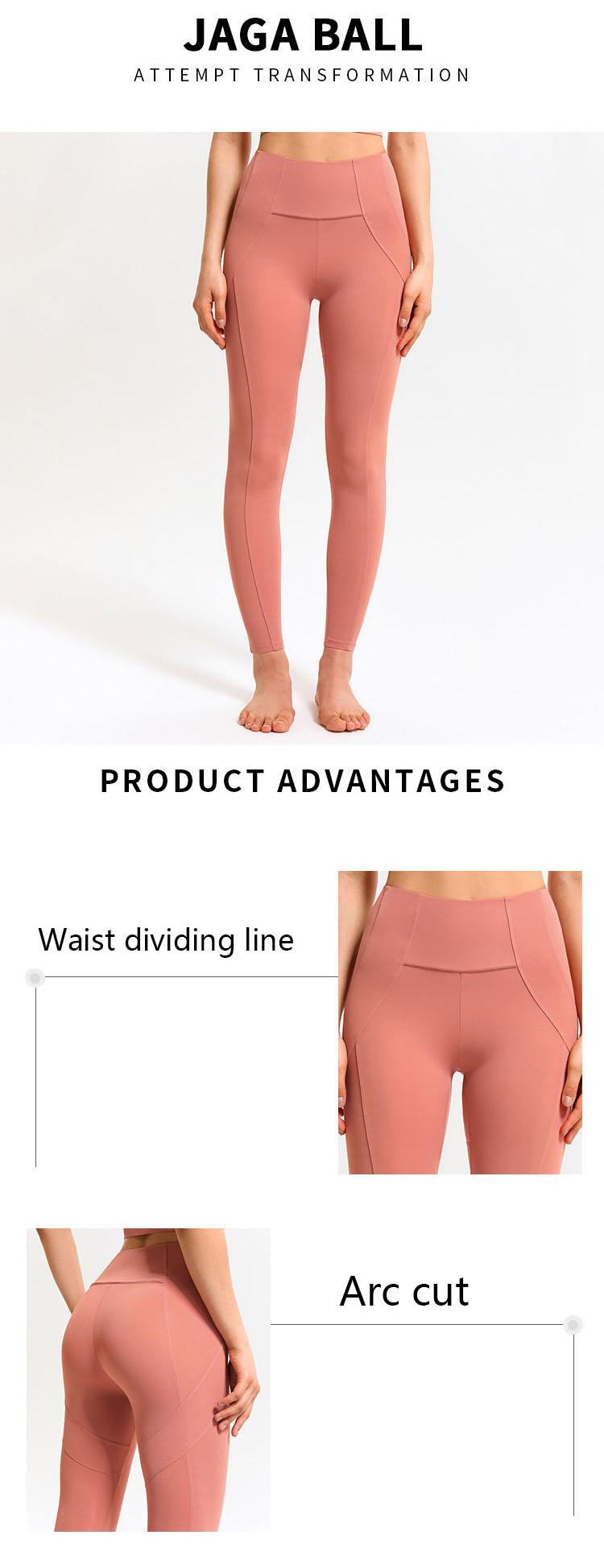 The side seam design of the leggings training