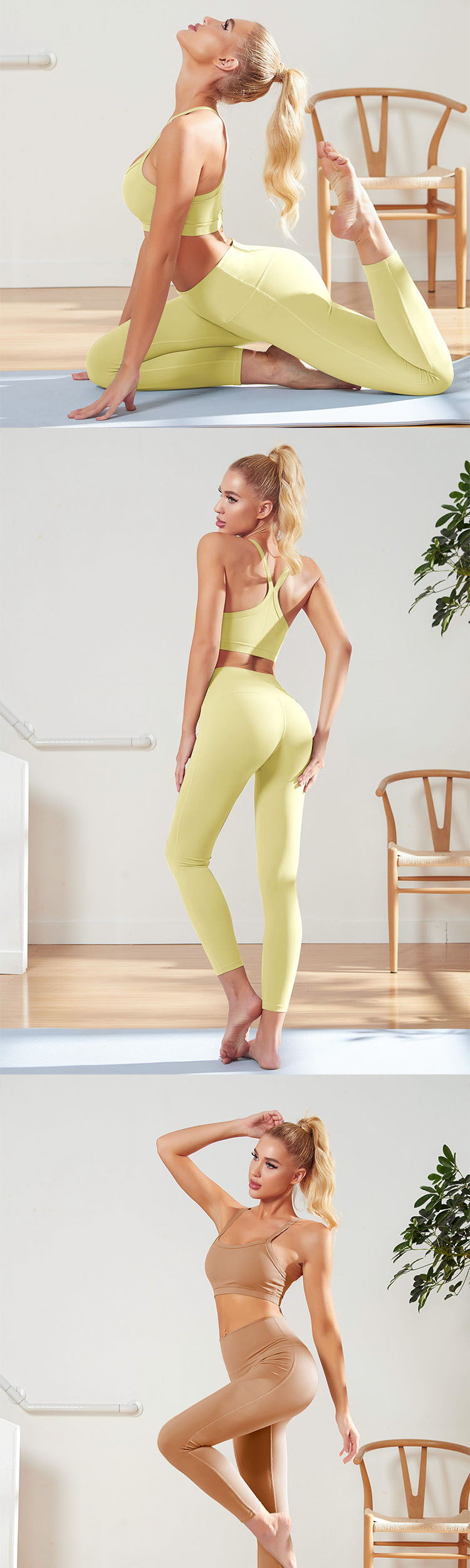 The unique design of the buttocks can achieve the effect of lifting the buttocks and creating a peach buttocks.