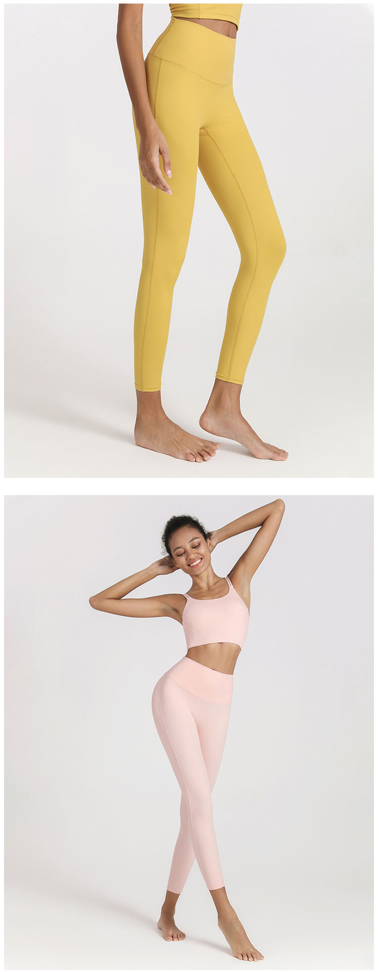 the bright color to attract fashionable consumers.