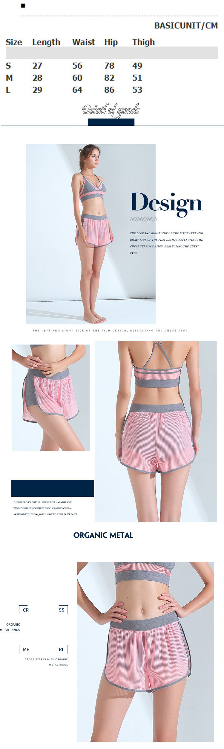 The light and breathable mesh fabric collides with gym shorts women