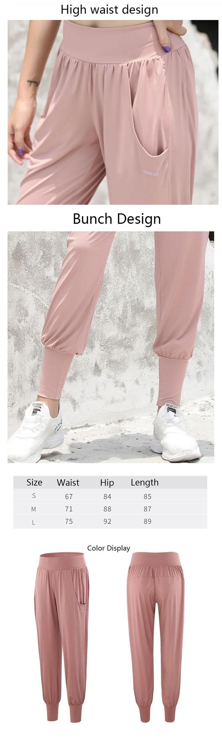 The tip trousers known to be known in the design of the loose fit workout pants