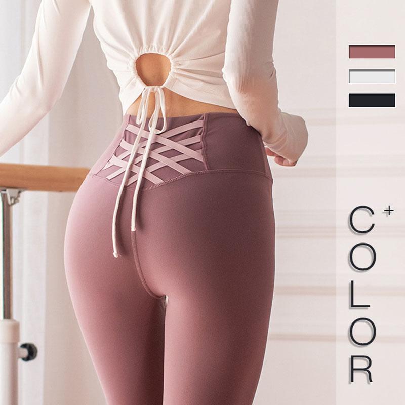 Cropped workout leggings