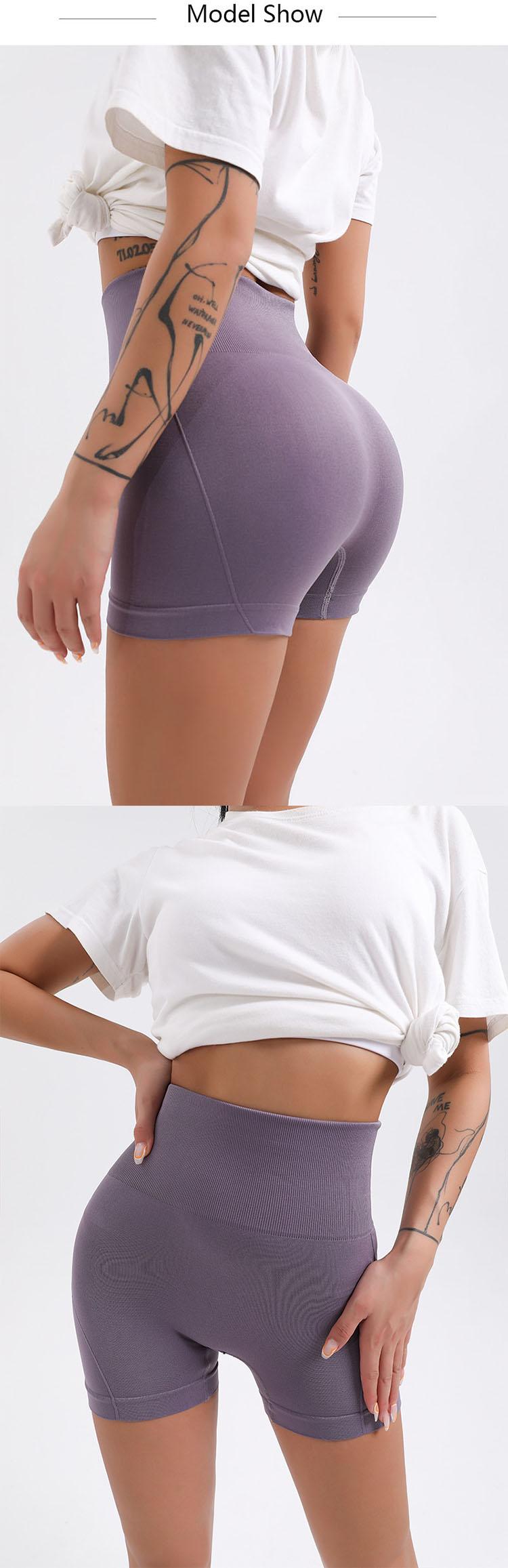 Hip design to create a sexy peach buttocks.