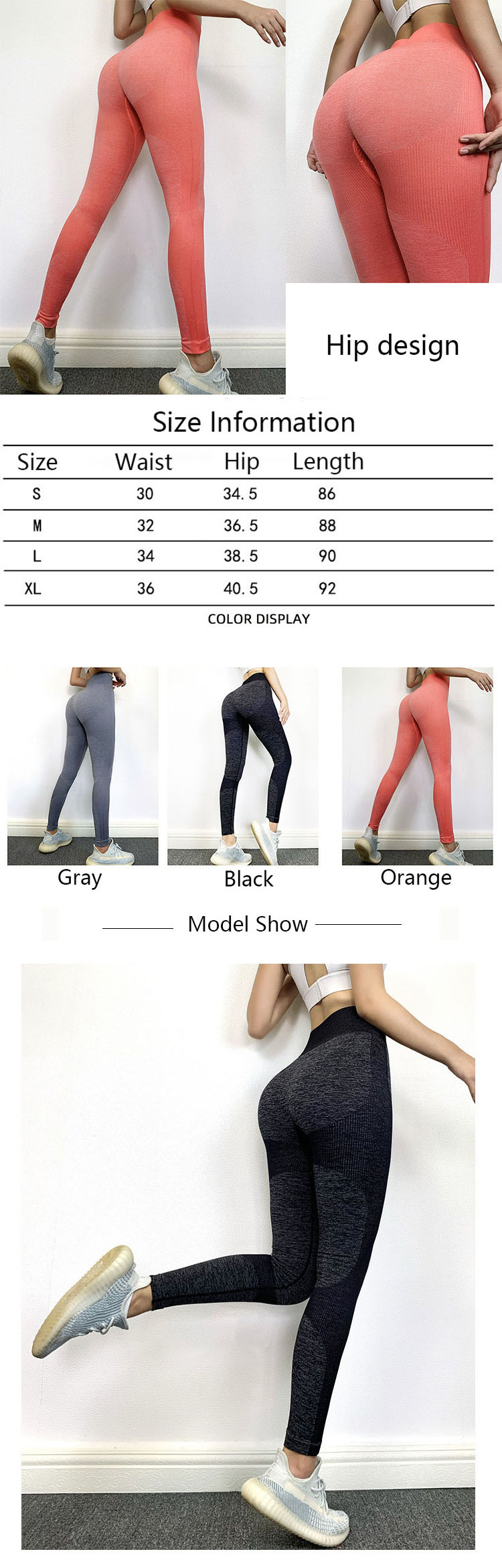 The side seam design of orange workout leggings is a common design starting point.