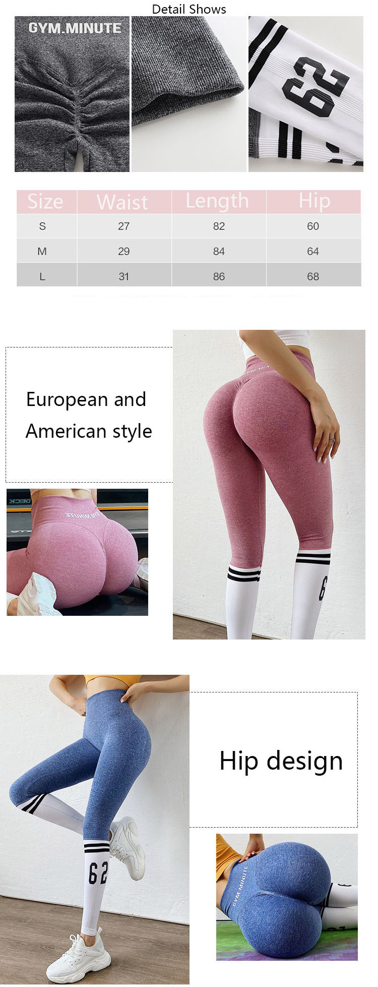 The use of structure is the top priority of yoga pants design