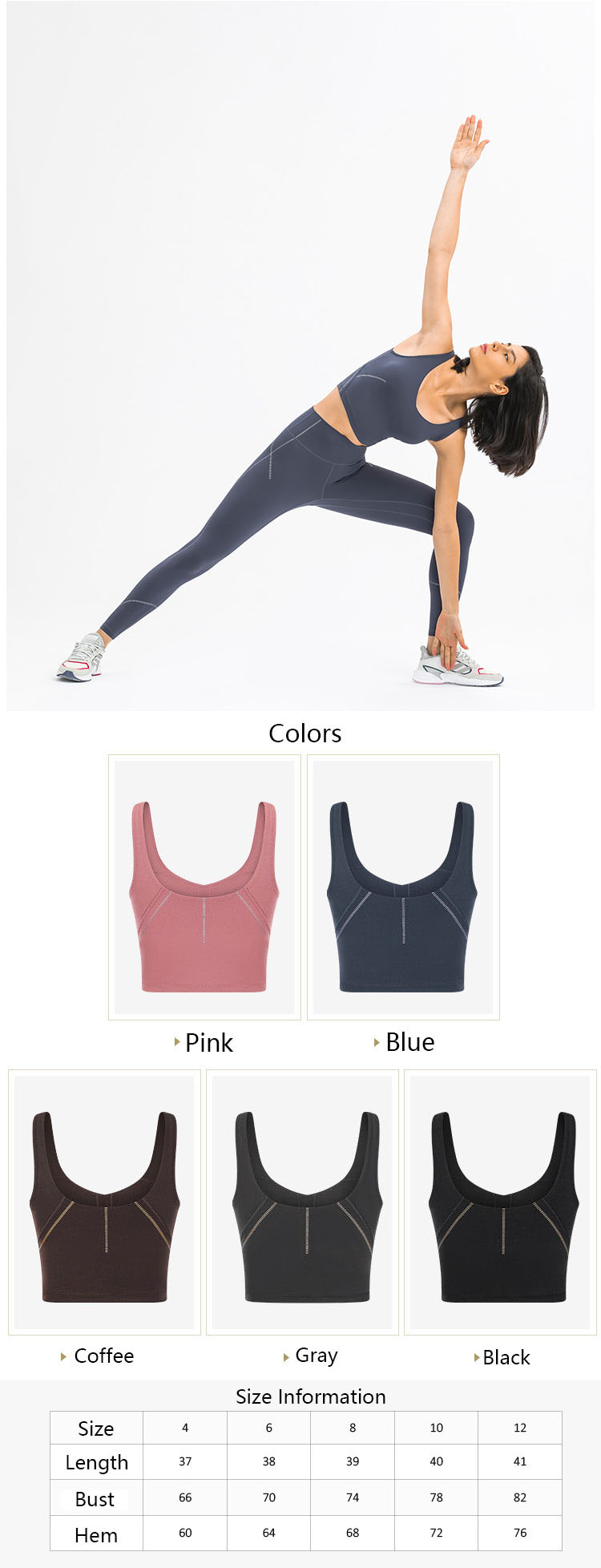 With the return of feminism, the sports bra with cups is completely different from the visual sense of other collar shapes.