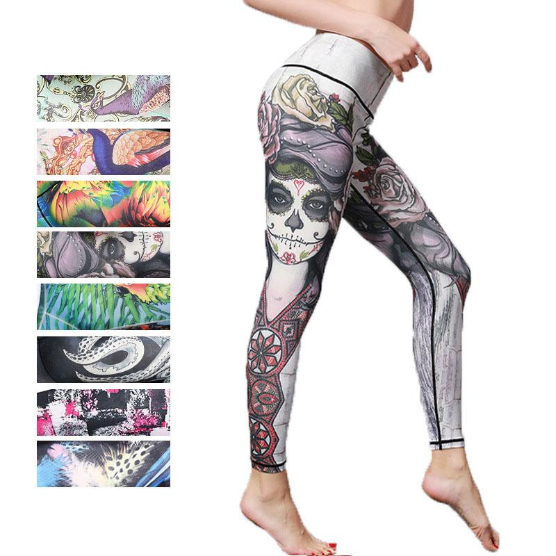 Animal print workout leggings