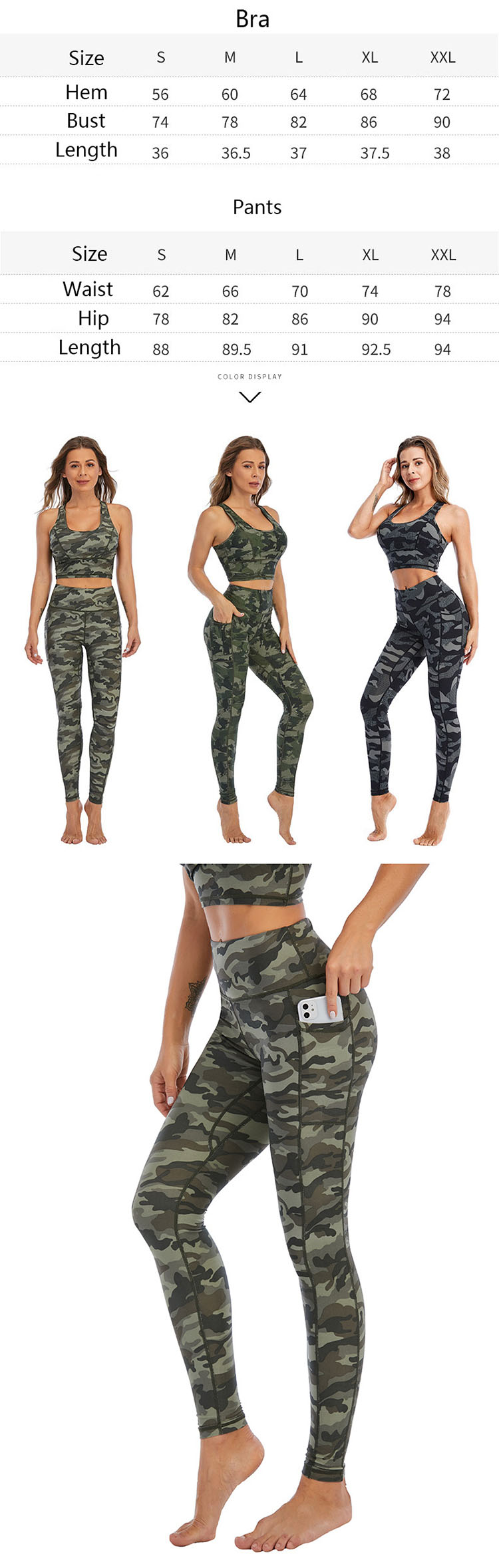 Camouflage workout leggings is still a fashion vane in the 2021 show