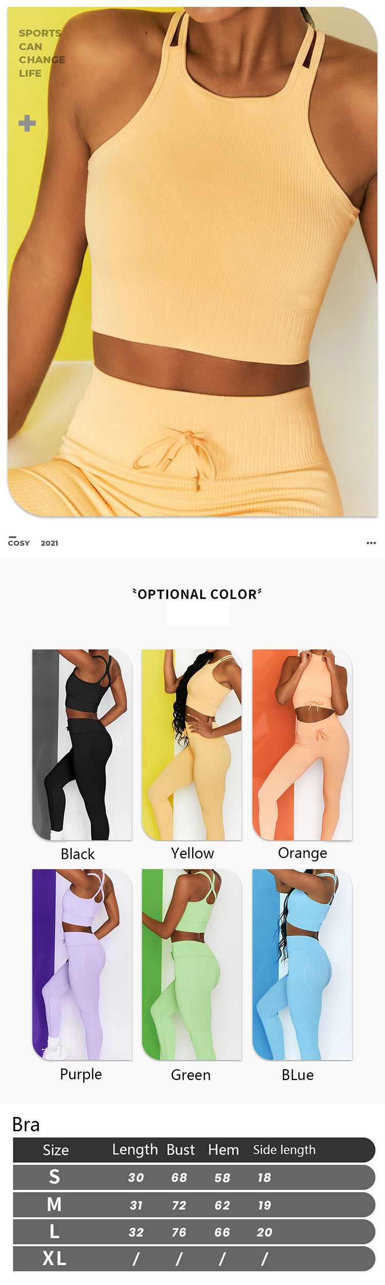 The olive green yoga pants is used to create 2022 spring and summer ladies' homewear