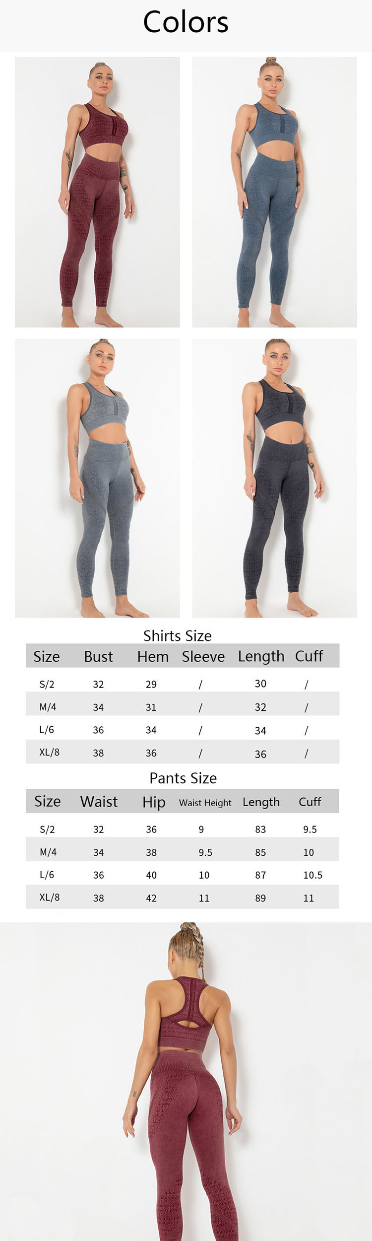Use brown yoga pants to create close-fitting and support