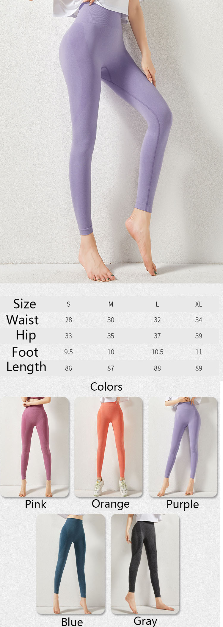 As an indispensable item in textured yoga pants, body shaping pants are becoming more and more important