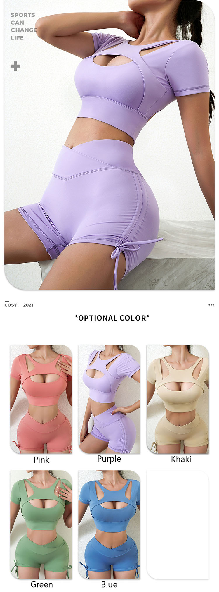 The Khaki gym leggings to enhance the design of this single piece.