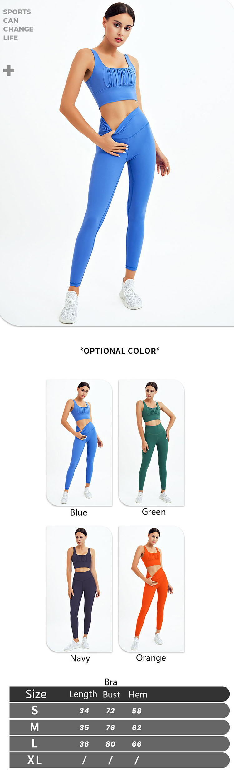 The design of green athletic leggings has frequently appeared in the design of underwear and home clothes this season