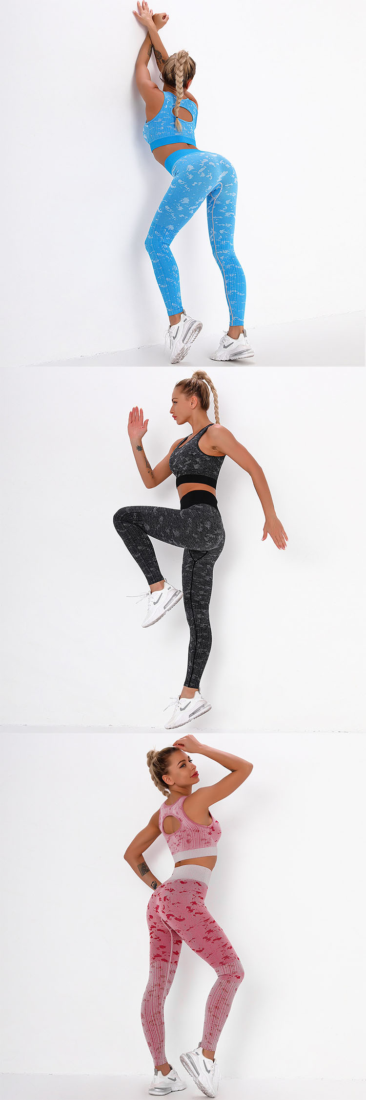 The new pressure shunt crotch, embrace the peach, guard without embarrassment, and yoga exercises are more at ease.
