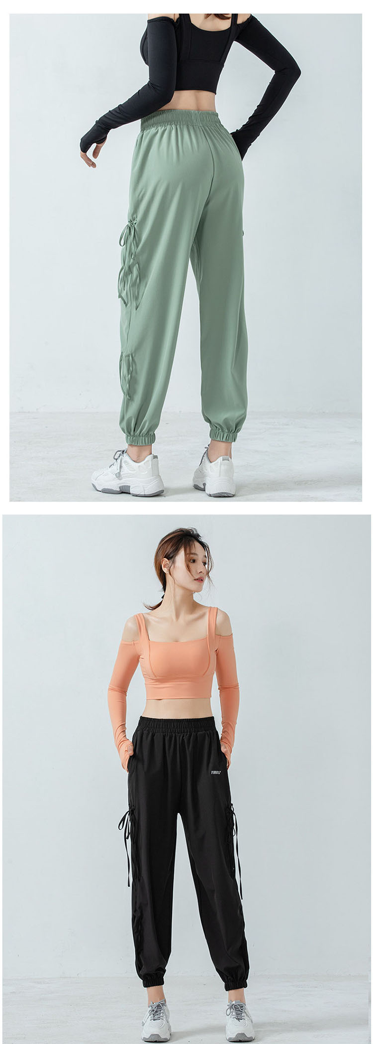 The side drawstring design can adjust the length and lengthen the legs to show the figure.