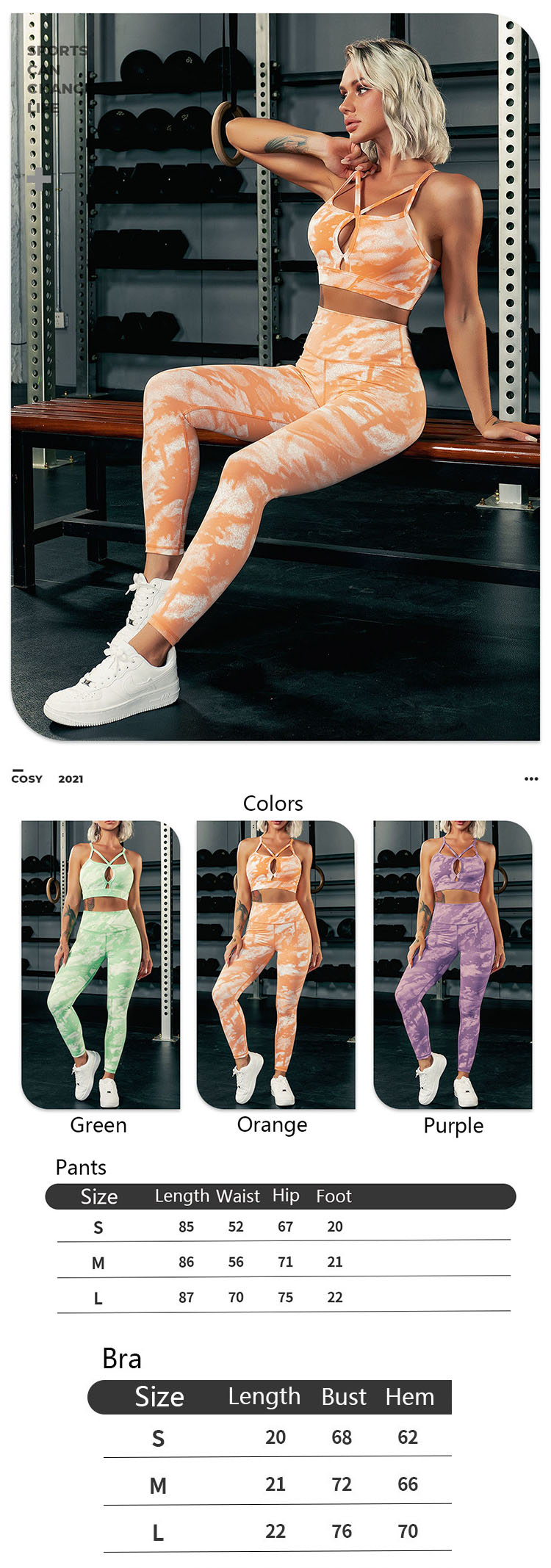 Comfortable yoga pants, replacing harmful chemical agents with plant dyes